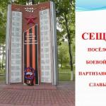 sh-zhizn-019